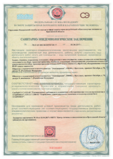 license-03